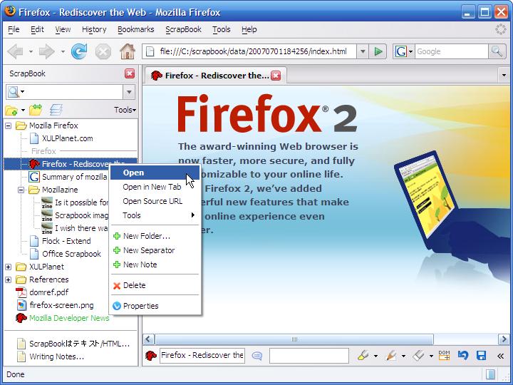 ScrapBook :: Firefox Extension
